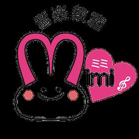越谷市・三郷市 音楽教室Mimi
